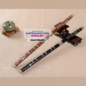 Sáo Dizi khớp nối inox nâu đen - sáo Tàu - sáo Trung Quốc